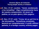 j venes dignos de imitaci n young people worthy of imitation10