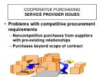 cooperative purchasing service provider issues