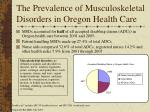 the prevalence of musculoskeletal disorders in oregon health care