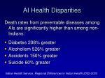 ai health disparities1