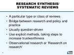 research synthesis systematic reviews
