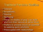 traditional feminine qualities