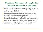 why does rti need to be applied to social emotional components