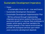 sustainable development imperative