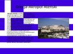 grecja akropol ate ski