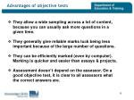 advantages of objective tests