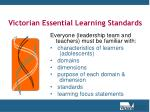 victorian essential learning standards2