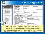 status e application