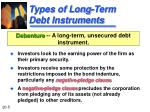 types of long term debt instruments