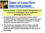 types of long term debt instruments2
