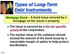 types of long term debt instruments4