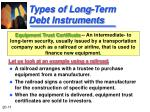 types of long term debt instruments6
