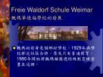 freie waldorf schule weimar1