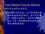 freie waldorf schule weimar2