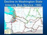 decline in washington state intercity bus service 1982