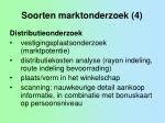 soorten marktonderzoek 4
