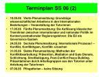 terminplan ss 06 2