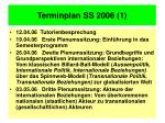 terminplan ss 2006 1