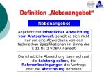 definition nebenangebot