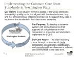 implementing the common core state standards in washington state