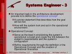 systems engineer 3