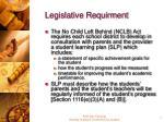 legislative requirment