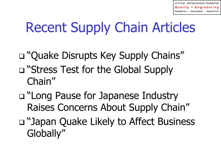 Recent Supply Chain Articles