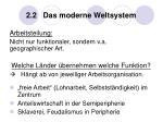 2 2 das moderne weltsystem2