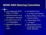 nhsn 2004 steering committee