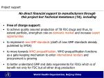 project support2