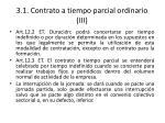 3 1 contrato a tiempo parcial ordinario iii