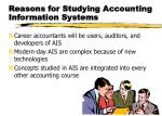 reasons for studying accounting information systems