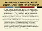 what types of providers are covered programs under 42 cfr part 2 part 2