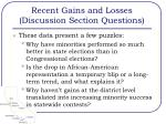 recent gains and losses discussion section questions