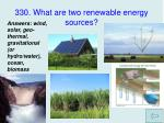 330 what are two renewable energy sources