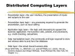 distributed computing layers