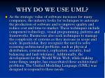 why do we use uml