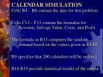 calendar simulation2