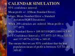 calendar simulation7