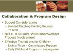 collaboration program design3