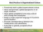 best practice in organizational culture