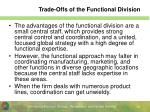 trade offs of the functional division