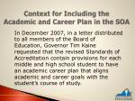context for including the academic and career plan in the soa