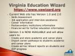 virginia education wizard https www vawizard org1