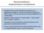 recommendations implementation considerations