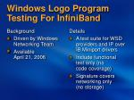 windows logo program testing for infiniband