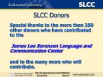 slcc donors12