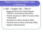 history of ground water laws in wyoming2