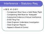 interference statutory req