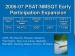 2006 07 psat nmsqt early participation expansion